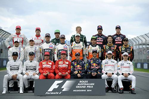 Формула 1 календарь на 2017-2018